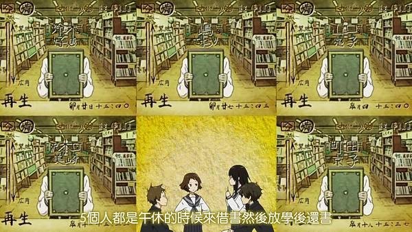 [DHR&Hakugetsu][Hyouka][02][BIG5][720P][x264_AAC].mp4_000646218.jpg