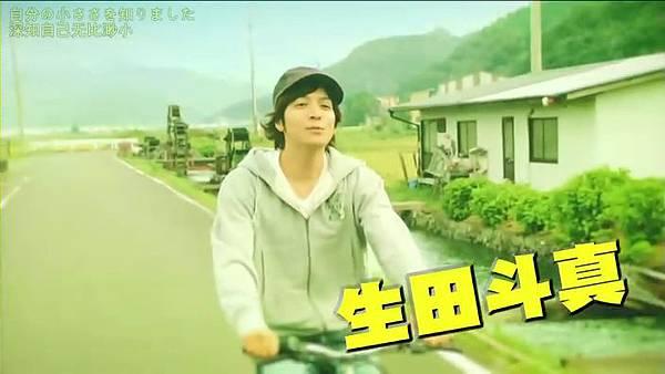 迟开的向日葵.Osozaki.no.Himawari.Ep01.Chi_Jap.HDTVrip.704X396-YYeTs人人影视.rmvb_000639237.jpg