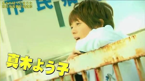 迟开的向日葵.Osozaki.no.Himawari.Ep01.Chi_Jap.HDTVrip.704X396-YYeTs人人影视.rmvb_000646378.jpg