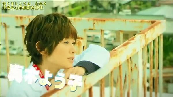 迟开的向日葵.Osozaki.no.Himawari.Ep01.Chi_Jap.HDTVrip.704X396-YYeTs人人影视.rmvb_000648847.jpg