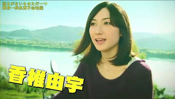 迟开的向日葵.Osozaki.no.Himawari.Ep01.Chi_Jap.HDTVrip.704X396-YYeTs人人影视.rmvb_000663461.jpg