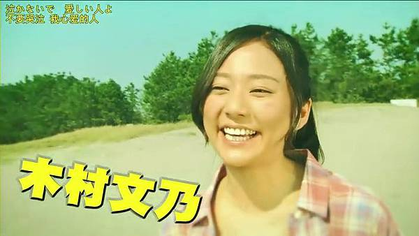 迟开的向日葵.Osozaki.no.Himawari.Ep01.Chi_Jap.HDTVrip.704X396-YYeTs人人影视.rmvb_000672437.jpg