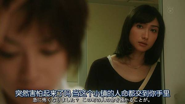 迟开的向日葵.Osozaki.no.Himawari.Ep01.Chi_Jap.HDTVrip.704X396-YYeTs人人影视.rmvb_002847606.jpg