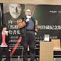 2014/3/7晚間誠品講座再現身