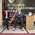 2014/3/7晚間卜洛克誠品講座