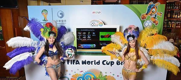 熱情世足嘉年華,2014世足獨家多螢幕、多視角轉播,只在中華電信.jpg
