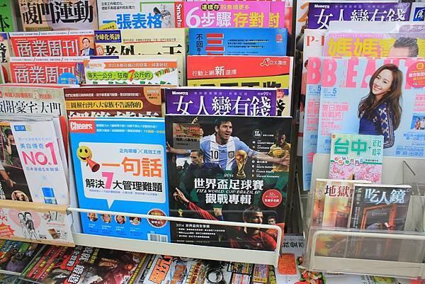 《2014世界盃足球賽觀戰專輯》在7-11與全家便利商店都可以買到喔!