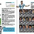 戰力詳解之阿根廷----BY喬齊安