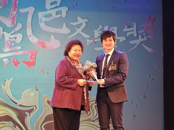 高雄市長陳菊親自頒發獎座給得獎的冷言老師!!