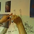 2015/10/3提子墨X薛西斯的偵探書屋現場「作家牆」簽名紀念