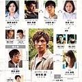2016年日本電影《偵探御手洗事件簿:星籠之海》人物關係圖