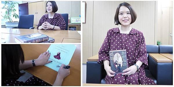 皇冠文化《鏡之孤城》X辻村深月日本專訪