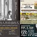 2019年國際書展系列作家活動!