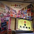 眷村博物館三樓由孟繁興榮民伯伯提供其收藏的「自由之火」火柴盒大展.jpg