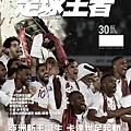 足球王者Soccer One 3月號/2019 第30期