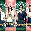 2015年台灣電影《我的少女時代》