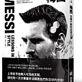 霍爾迪.彭提《梅西:百轉千變的足球王者》