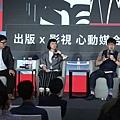 ▲知名影評人鄭秉弘 ( Ryan ) 、馬欣、膝關節共同分享對於出版影視改編的心得