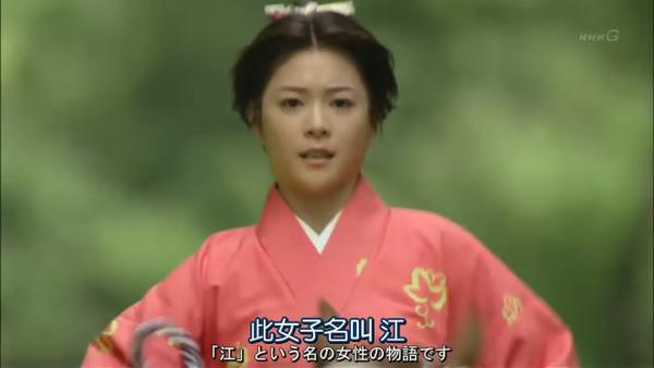 江~公主们的战国-2011-01-16 12-23-15.jpg
