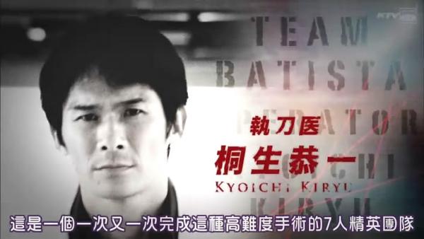 [SUBPIG][白色榮光][Batista團隊的光榮][Team Batista no Eiko ep01]-2010-05-26 21-04-47.jpg
