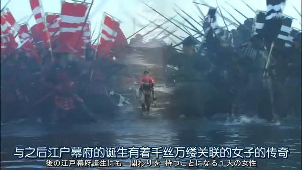 江~公主们的战国-2011-01-16 12-23-02.jpg
