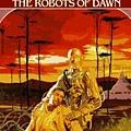 艾西莫夫《曙光中的機器人》