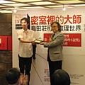 台灣推理史值得紀念的一刻