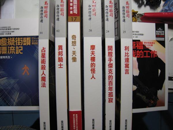 這次總共給島田大師簽名了六本書!