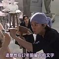 雕刻師湯川學真是太多才多藝了