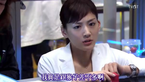 綾瀨遙終於生氣了哭哭