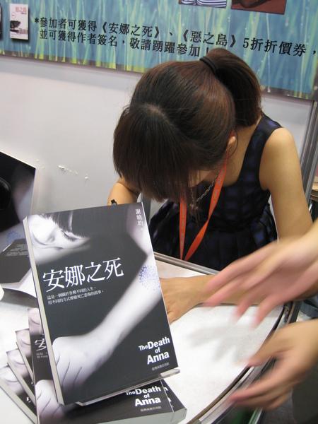 謝曉昀與新書《安娜之死》