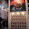 大塊出版社的攤位上驚人的《飢餓遊戲2》