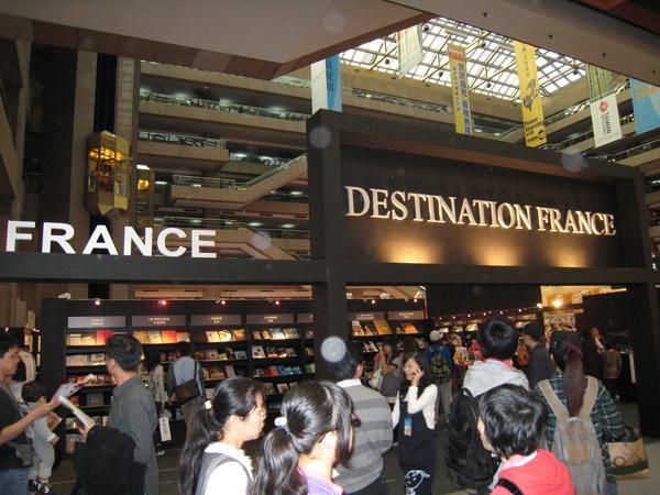 這就是本屆書展設計最成功的法國館
