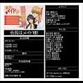 4463633753_aedc210e4e_o.jpg