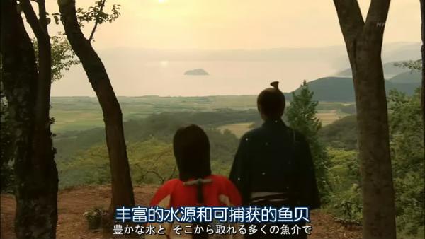 江~公主们的战国-2011-01-16 11-29-47.jpg