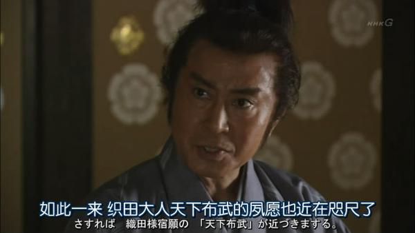 江~公主们的战国-2011-01-16 11-15-55.jpg