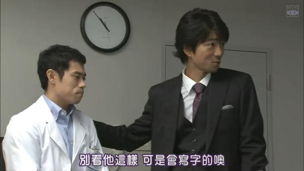 [SUBPIG][白色榮光][Batista團隊的光榮][Team Batista no Eiko ep02]-2010-05-27 22-09-29.jpg