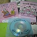 2010收到的感動生日卡片