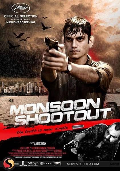 孟買追擊夜(Monsoon Shootout)
