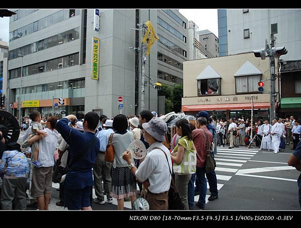 DSC_7777.jpg