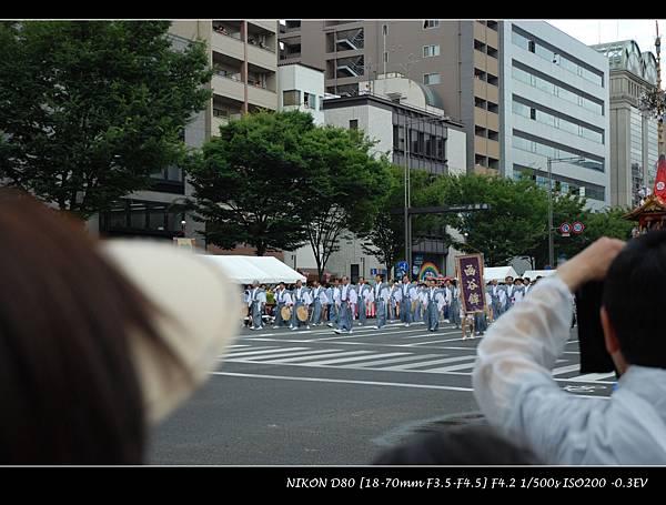 DSC_7941.jpg