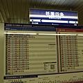 DSC_8704.JPG