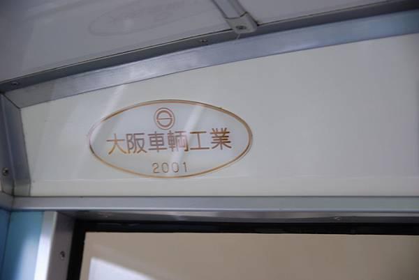 DSC_7856.JPG