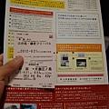 DSC_9299.JPG