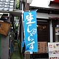 DSC_9331.JPG