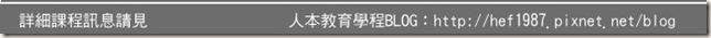 元10-結尾