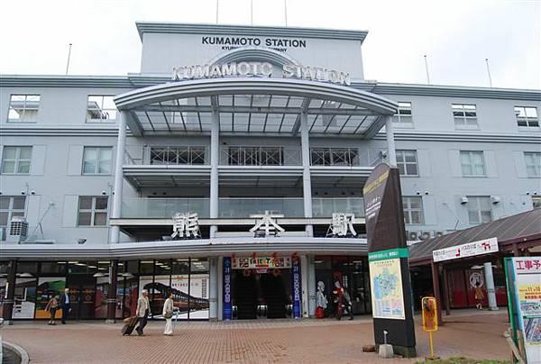 熊本JR車站