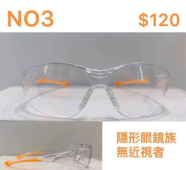 n3橘.jpg