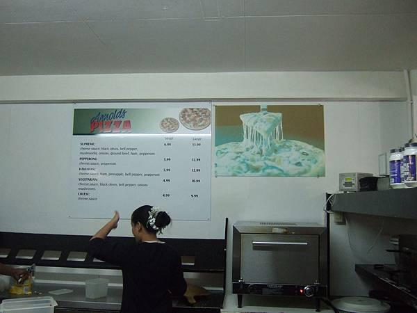 披薩menu