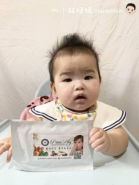 蘿絲莉莉 副食品 寶寶副食品 蘿絲莉莉評價 寶寶有機米